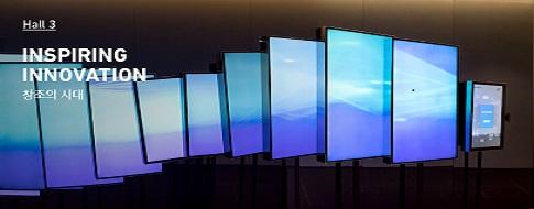 S/I/M '창조의 시대' 에서 삼성전자의 최신제품들을 체험해볼까요?