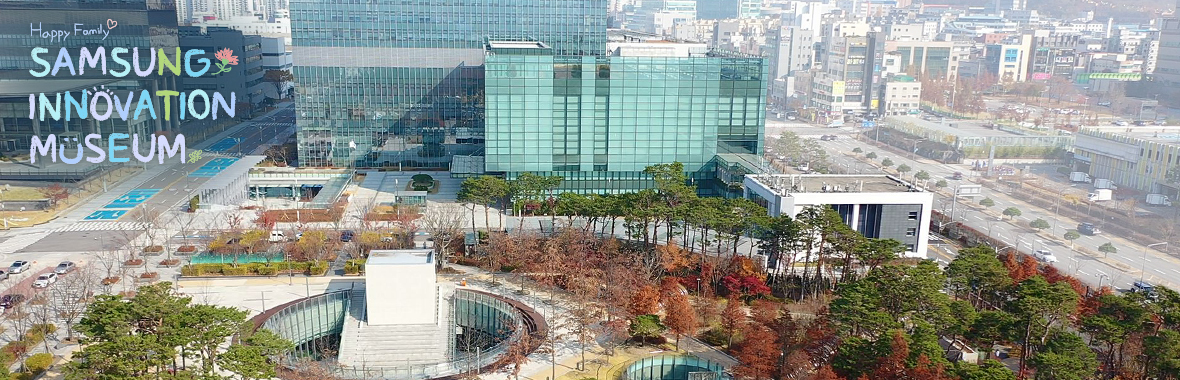 Welcome Samsung Innovation Museum